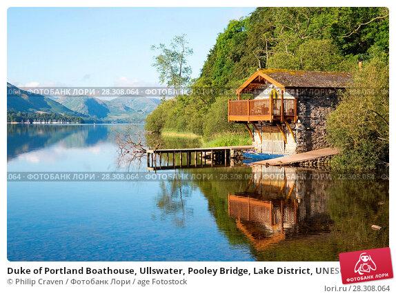 Купить «Duke of Portland Boathouse, Ullswater, Pooley Bridge, Lake District, UNESCO World Heritage Site, Cumbria, England, United Kingdom, Europe», фото № 28308064, снято 12 июля 2017 г. (c) age Fotostock / Фотобанк Лори