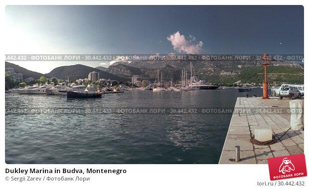 Купить «Dukley Marina in Budva, Montenegro», фото № 30442432, снято 10 июля 2018 г. (c) Sergii Zarev / Фотобанк Лори