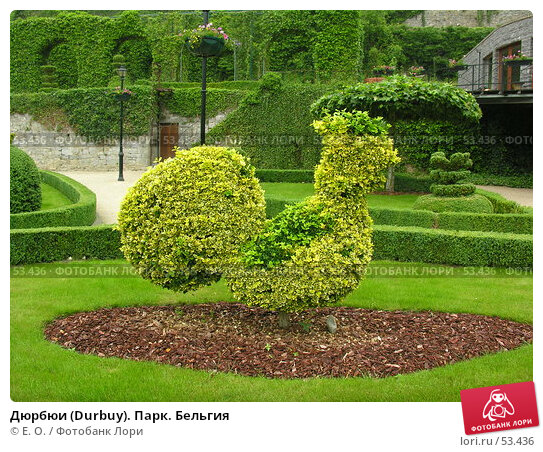 Дюрбюи (Durbuy). Парк. Бельгия, фото № 53436, снято 8 июня 2007 г. (c) Екатерина Овсянникова / Фотобанк Лори