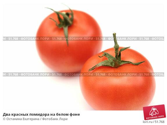 Купить «Два красных помидора на белом фоне», фото № 51768, снято 19 марта 2007 г. (c) Останина Екатерина / Фотобанк Лори