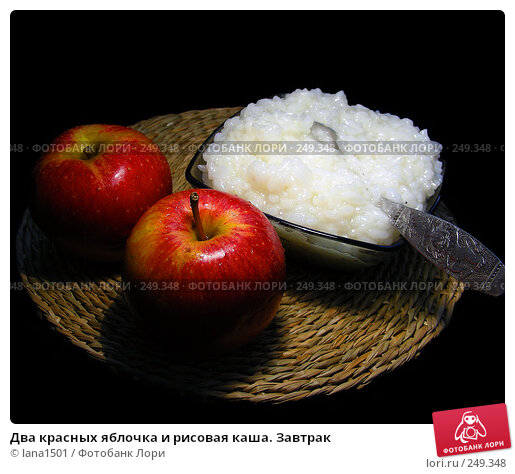 Два красных яблочка и рисовая каша. Завтрак, эксклюзивное фото № 249348, снято 3 апреля 2008 г. (c) lana1501 / Фотобанк Лори