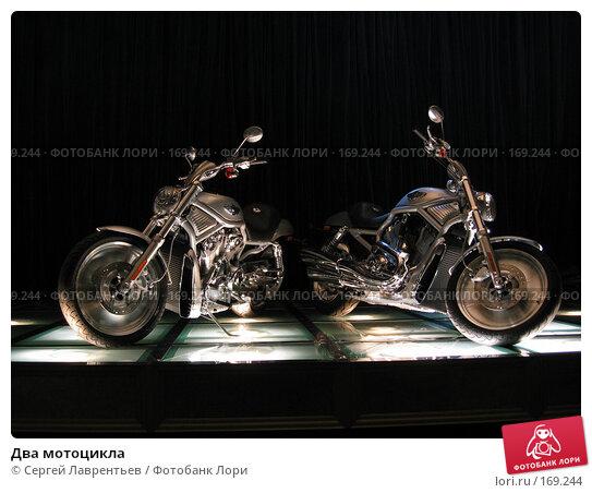 Два мотоцикла, фото № 169244, снято 11 сентября 2003 г. (c) Сергей Лаврентьев / Фотобанк Лори
