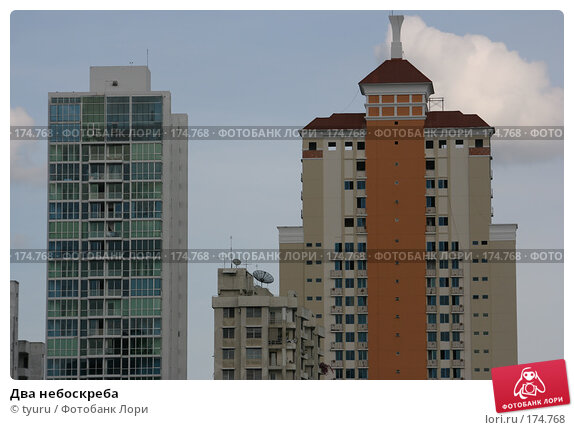 Два небоскреба, фото № 174768, снято 12 января 2008 г. (c) tyuru / Фотобанк Лори