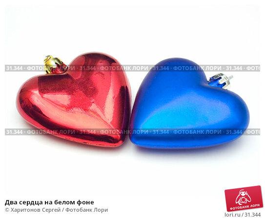 Два сердца на белом фоне, фото № 31344, снято 23 января 2007 г. (c) Харитонов Сергей / Фотобанк Лори