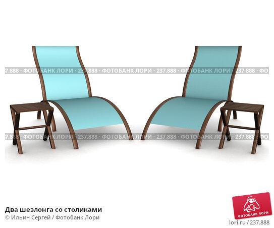 Два шезлонга со столиками, иллюстрация № 237888 (c) Ильин Сергей / Фотобанк Лори