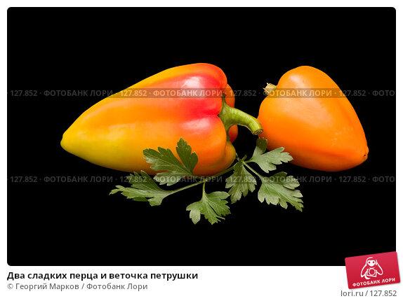 Два сладких перца и веточка петрушки, фото № 127852, снято 30 августа 2006 г. (c) Георгий Марков / Фотобанк Лори