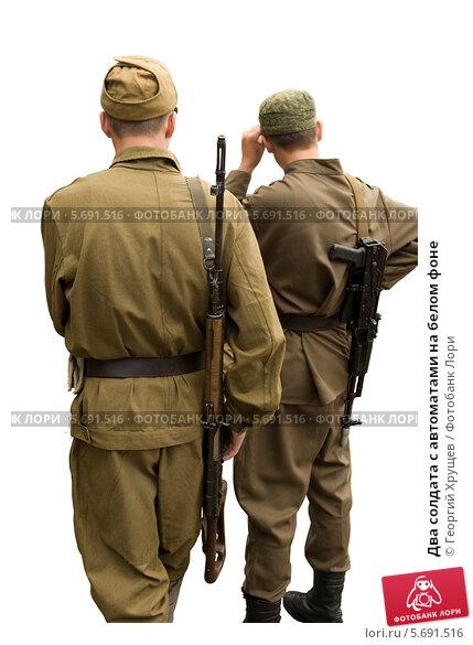 Купить «Два солдата с автоматами на белом фоне», фото № 5691516, снято 27 мая 2019 г. (c) Георгий Хрущев / Фотобанк Лори