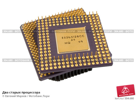 Купить «Два старых процессора», фото № 304680, снято 29 мая 2008 г. (c) Евгений Мареев / Фотобанк Лори