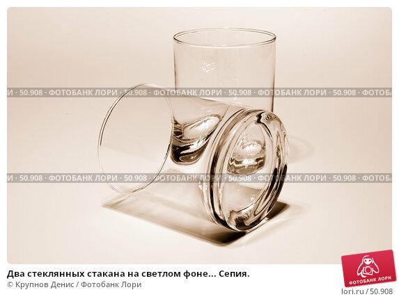 Два стеклянных стакана на светлом фоне... Сепия., фото № 50908, снято 8 мая 2007 г. (c) Крупнов Денис / Фотобанк Лори