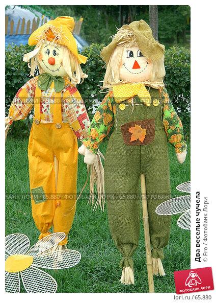 Два веселые чучела, фото № 65880, снято 14 июля 2007 г. (c) Fro / Фотобанк Лори