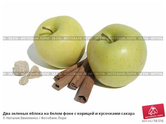 Купить «Два зеленых яблока на белом фоне с корицей и кусочками сахара», фото № 58516, снято 3 июля 2007 г. (c) Наталия Евмененко / Фотобанк Лори