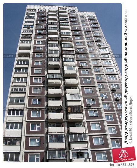 Двадцатидвухэтажный двухподъездный панельный жилой дом серии КОПЭ, построен в 1992 году. Щёлковское шоссе, 95. Район Гольяново. Москва, эксклюзивное фото № 331576, снято 9 июня 2008 г. (c) lana1501 / Фотобанк Лори