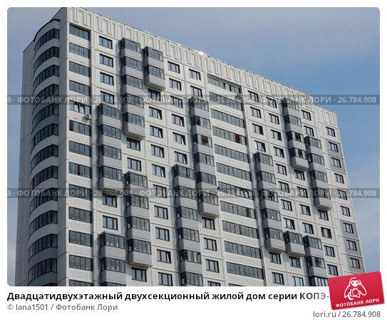Купить «Двадцатидвухэтажный двухсекционный жилой дом серии КОПЭ-2000. Березовая аллея, 3. Район Отрадное. Город Москва», эксклюзивное фото № 26784908, снято 19 августа 2017 г. (c) lana1501 / Фотобанк Лори