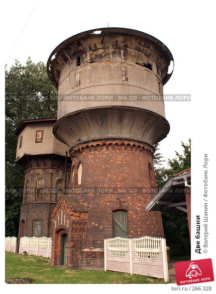 Две башни, фото № 266328, снято 27 июля 2007 г. (c) Валерий Шанин / Фотобанк Лори