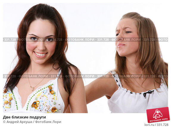 Две близкие подруги, фото № 331728, снято 5 апреля 2008 г. (c) Андрей Аркуша / Фотобанк Лори
