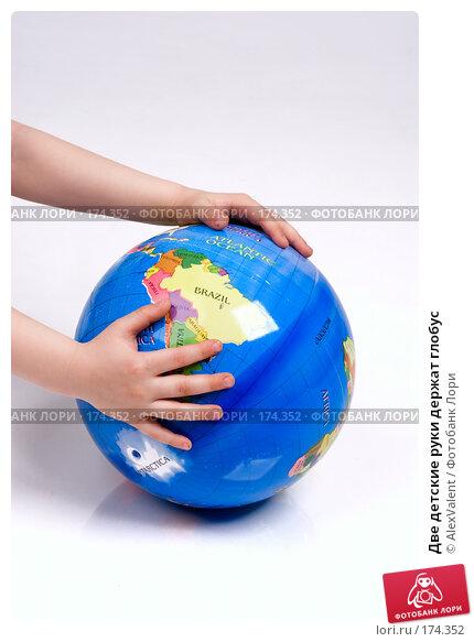 Две детские руки держат глобус, фото № 174352, снято 18 мая 2007 г. (c) AlexValent / Фотобанк Лори