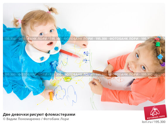 Две девочки рисуют фломастерами, фото № 195300, снято 19 января 2008 г. (c) Вадим Пономаренко / Фотобанк Лори