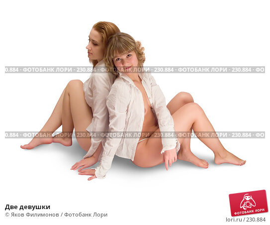 Две девушки, фото № 230884, снято 25 февраля 2008 г. (c) Яков Филимонов / Фотобанк Лори
