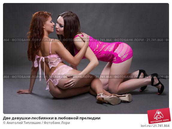 foto-seksualnih-zhenshin-v-chernih-bryukah