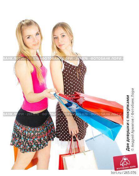 Две девушки с покупками, фото № 265076, снято 6 марта 2008 г. (c) Андрей Армягов / Фотобанк Лори