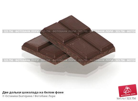Две дольки шоколада на белом фоне, фото № 323756, снято 16 ноября 2007 г. (c) Останина Екатерина / Фотобанк Лори