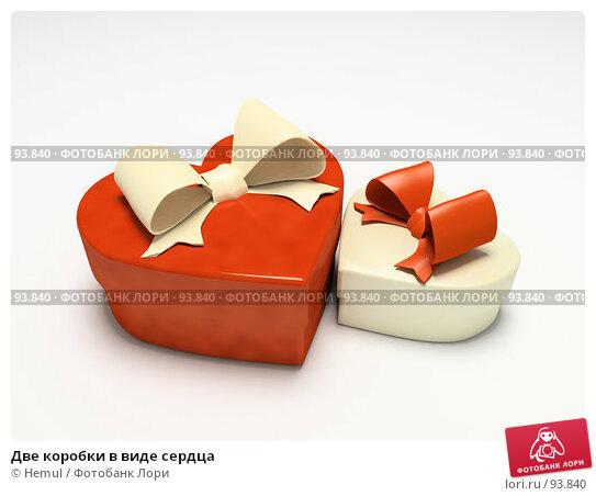 Купить «Две коробки в виде сердца», иллюстрация № 93840 (c) Hemul / Фотобанк Лори
