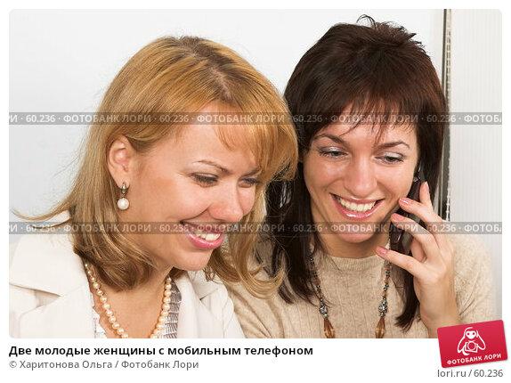 Две молодые женщины с мобильным телефоном, фото № 60236, снято 26 мая 2007 г. (c) Харитонова Ольга / Фотобанк Лори