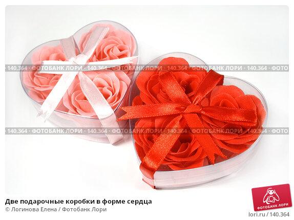 Две подарочные коробки в форме сердца, фото № 140364, снято 25 ноября 2007 г. (c) Логинова Елена / Фотобанк Лори