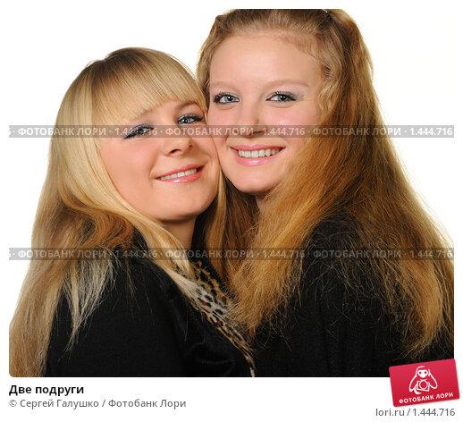 Две сестры лесби 10 фото - perdospro