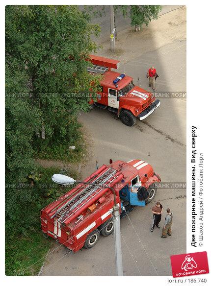 Купить «Две пожарные машины. Вид сверху», фото № 186740, снято 15 августа 2006 г. (c) Шахов Андрей / Фотобанк Лори