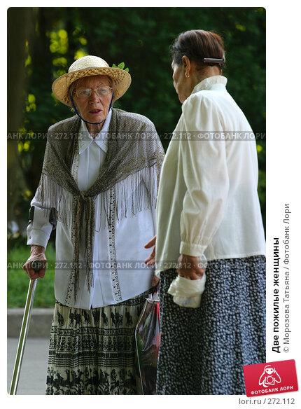 Две пожилые женщины, фото № 272112, снято 11 июля 2006 г. (c) Морозова Татьяна / Фотобанк Лори