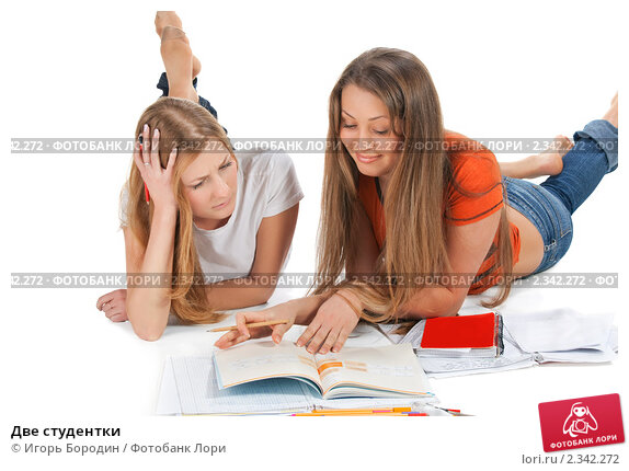 студентка и два студента-лп1