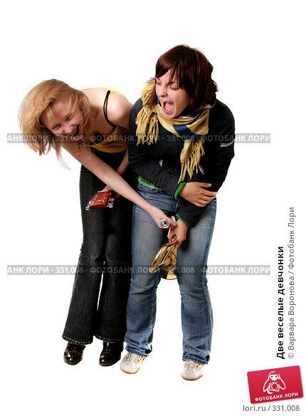 Две веселые девчонки, фото № 331008, снято 9 мая 2008 г. (c) Варвара Воронова / Фотобанк Лори