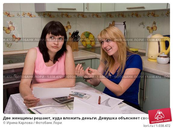 romantichnie-devushki-zahoteli-seksa-xxx