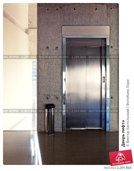 двери железные у лифта недорого