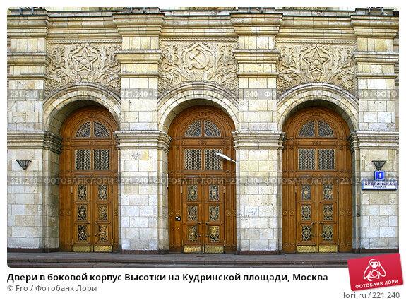 стальные двери в сталинский дом