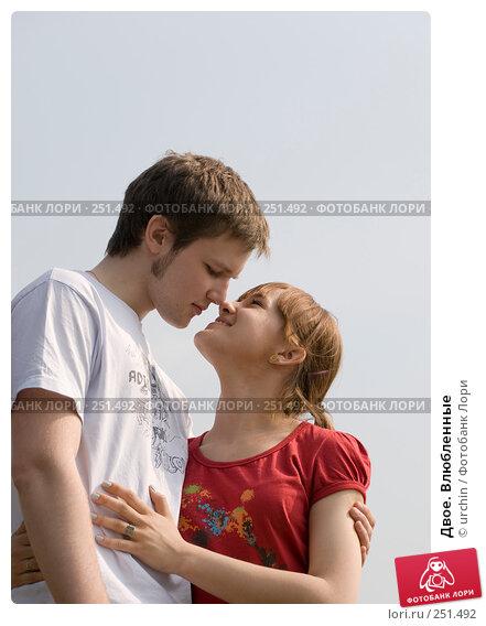 Двое. Влюбленные, фото № 251492, снято 12 апреля 2008 г. (c) urchin / Фотобанк Лори