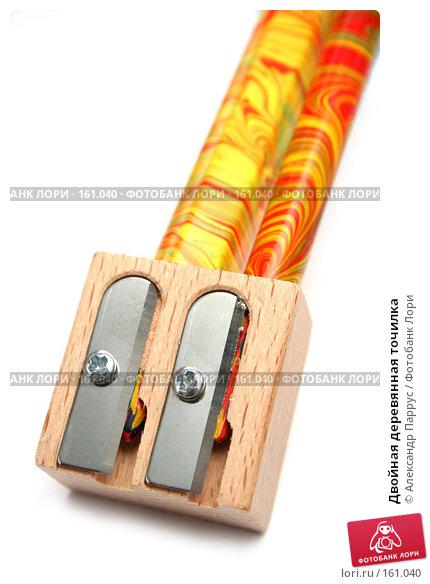 Двойная деревянная точилка, фото № 161040, снято 9 октября 2006 г. (c) Александр Паррус / Фотобанк Лори