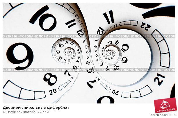 Купить «Двойной спиральный циферблат», иллюстрация № 3830116 (c) Liseykina / Фотобанк Лори