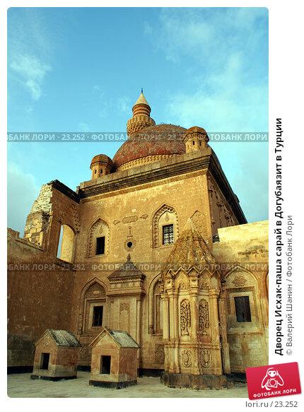 Дворец Исхак-паша сарай в Догубаязит в Турции, фото № 23252, снято 17 ноября 2006 г. (c) Валерий Шанин / Фотобанк Лори