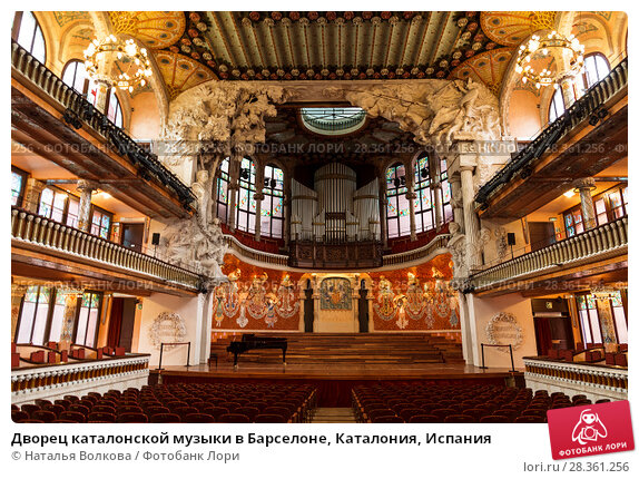 Купить «Дворец каталонской музыки в Барселоне, Каталония, Испания», фото № 28361256, снято 7 апреля 2018 г. (c) Наталья Волкова / Фотобанк Лори
