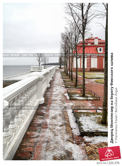 Дворец Монплезир на берегу Финского залива, фото № 220376, снято 13 февраля 2008 г. (c) Parmenov Pavel / Фотобанк Лори
