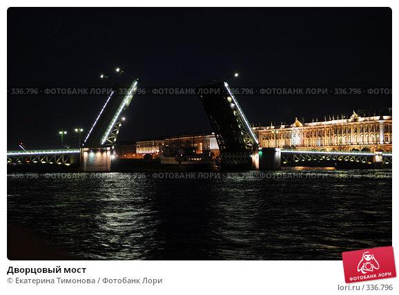 Дворцовый мост, фото № 336796, снято 20 января 2017 г. (c) Екатерина Тимонова / Фотобанк Лори