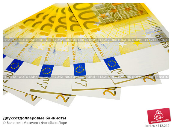 Двухсотдолларовые банкноты, фото № 112212, снято 17 января 2007 г. (c) Валентин Мосичев / Фотобанк Лори