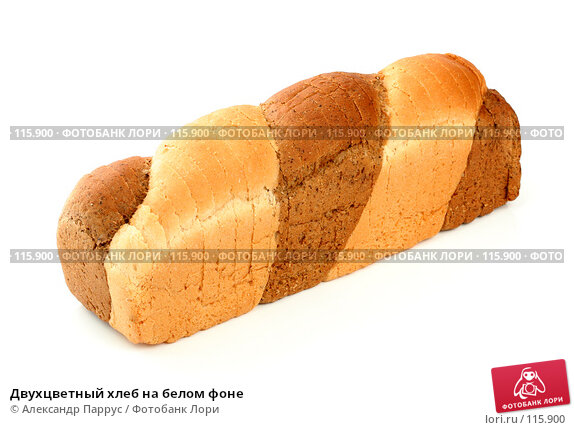 Купить «Двухцветный хлеб на белом фоне», фото № 115900, снято 15 сентября 2007 г. (c) Александр Паррус / Фотобанк Лори