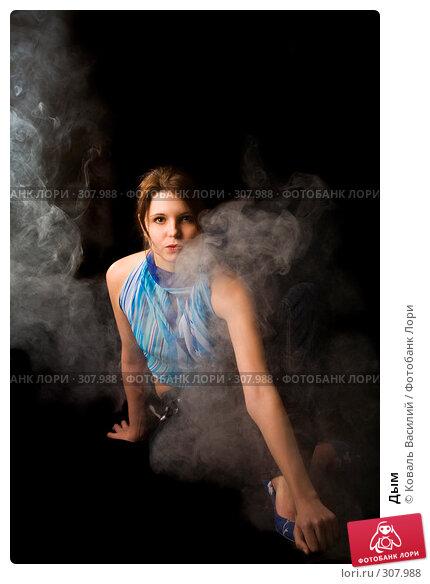 Купить «Дым», фото № 307988, снято 24 января 2008 г. (c) Коваль Василий / Фотобанк Лори