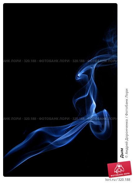 Купить «Дым», фото № 320188, снято 25 ноября 2017 г. (c) Андрей Доронченко / Фотобанк Лори