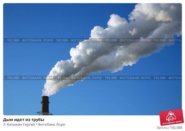 Купить «Дым идет из трубы», фото № 192088, снято 5 января 2008 г. (c) Катыкин Сергей / Фотобанк Лори