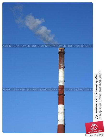 Дымовая кирпичная труба, фото № 29128, снято 2 апреля 2007 г. (c) Марюнин Юрий / Фотобанк Лори