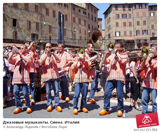 Джазовые музыканты. Сиена. Италия, фото № 211952, снято 3 июня 2005 г. (c) Александр Леденев / Фотобанк Лори